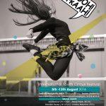CirkOOH CirkAAH 2016 Flyer voorkant