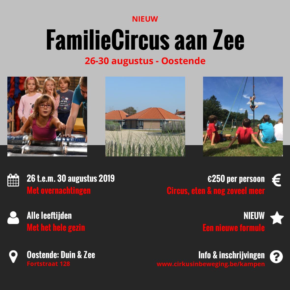 Zomerstage: FamilieCircus aan Zee @ Duin & Zee | Oostende | Vlaanderen | België